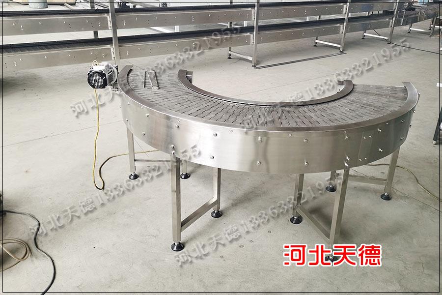 火锅底料冷却线不锈钢链板的设计