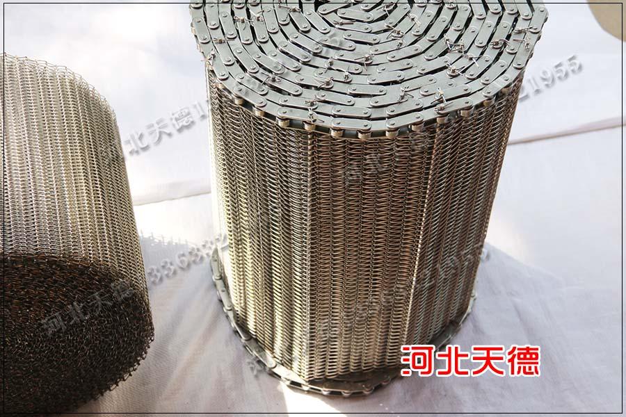 开心果烘干机不锈钢输送网带、链条传送带厂家