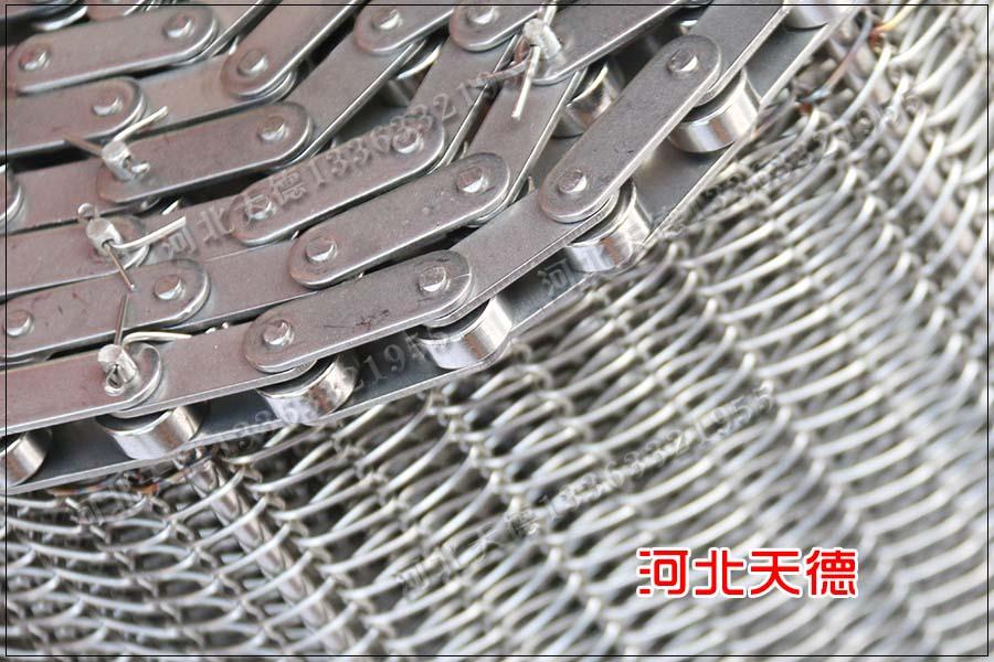 插件线网带输送机链条金属输送带